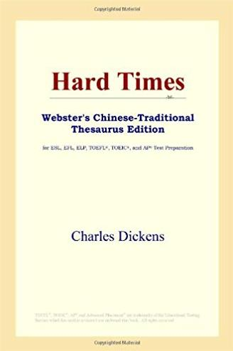 Hard Times (Webster's Chinese-Traditional Thesaurus Edition)