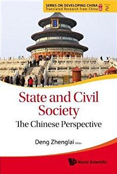 State and Civil Society: The Chinese Perspective (Series on Developing Chin ...