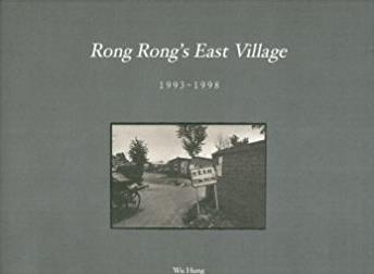 Rong Rong's East Village, 1993-1998