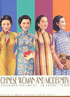 Chinese Woman and Modernity (Calendar Posters of the 1910s-1930s)